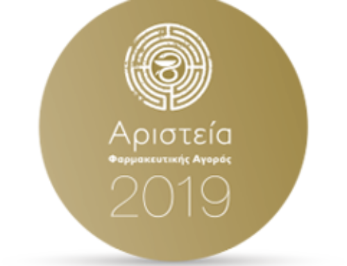 Gold Award for the Technology Microlife AFIB in the Pharmaceutical Market Awards 2019 in Greece