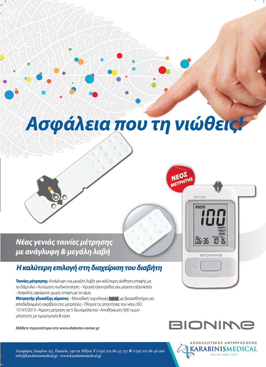 microlife thermometer nc 150 manual