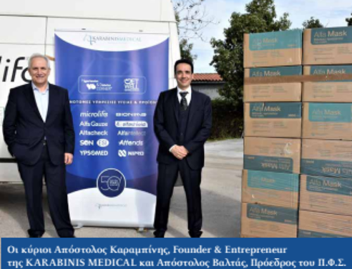 KARABINIS MEDICAL DONATION OF 100,000pcs MASKS  TO  P.F.S. & Ο.S.F.Ε.