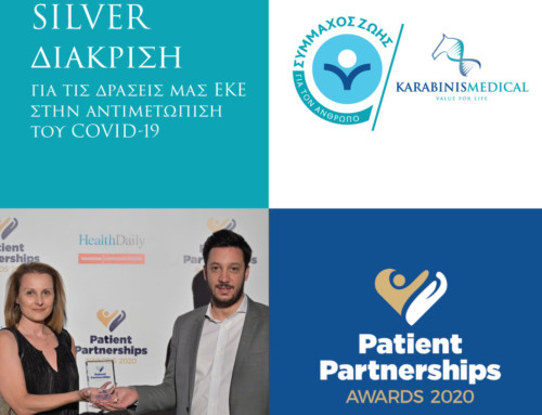 SILVER Award at the Patient Partnership Awards 2020, July 2020
