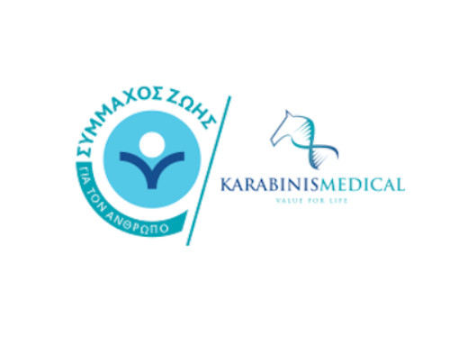 Donation of face masks to Pharmaceutical Association of Larissa, October 2020